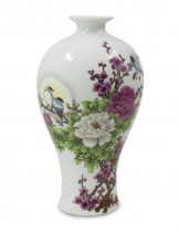 Dahlia Birds in Peony Bush Oriental Famille Rose Porcelain Flower Vase, 9 Inch Plum Shaped