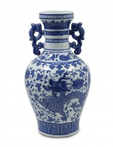 Dahlia Chinese Dragon Motif Blue and White Porcelain Flower Vase, 13 Inches, Binaural Vase